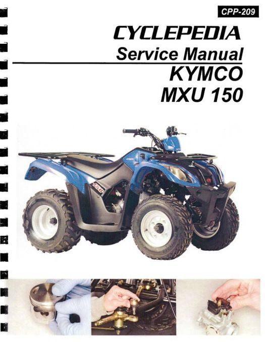 KYMCO MXU 150 ATV Service Manual 2005-2017
