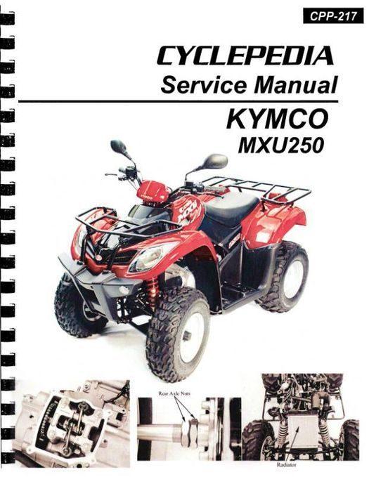 KYMCO MXU 250 ATV Service Manual 2005-2009