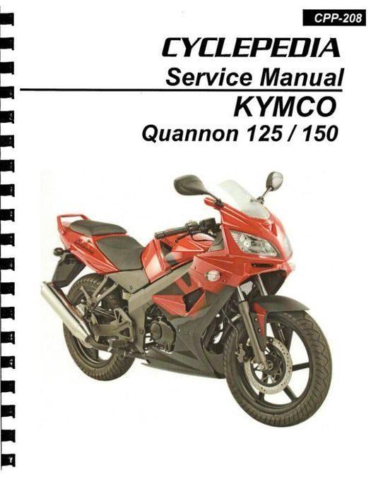 KYMCO Quannon 125 / 150 Service Manual