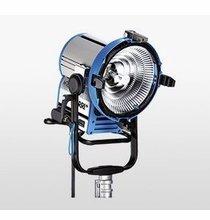 Arri M18 1800w HMI High Speed System
