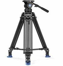 Benro BV-10 Video Tripod Kit - Max Load 22 lb