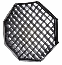 Chimera Soft Eggcrate Fabric Grid 50 Degree Octa2 Beauty Dish