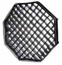 Chimera Soft Eggcrate Fabric Grid 50 Degree Octa2 Beauty Dish