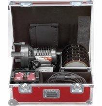 Mole Richardson 800w HMI Daylite Par Kit 682101