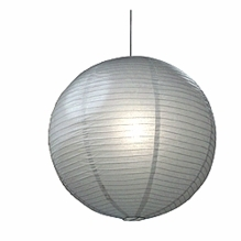 30 in Chinese Paper Lantern China Ball