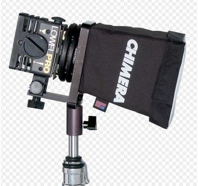 Lowel Pro Light Chimera Micro Bank  1335