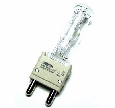 MSR1800W Bulb Lamp Hot Restrike for Arrisun 18