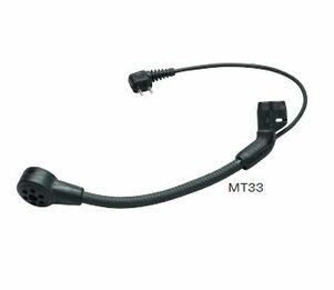 3M Peltor MT33-05R Replacement Flexible Boom Microphone for Com-Tac/Swat-Tac Headsets